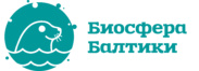"АНО институт ""Биосфера Балтики"""